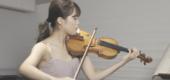 輝きのヴァイオリニスト大島 理紗子 による情熱の無伴奏ソロ