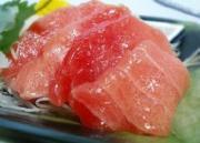 [2割引]【絶品】冷凍 南マグロ 中トロ・赤身 10人前 1.0kg