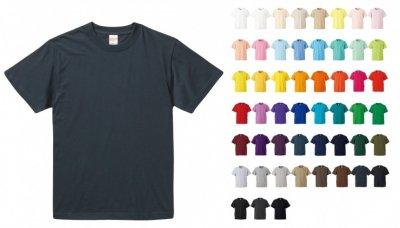 無地 5.6オンス ハイクオリティーTシャツ:United Athleの激安Tシャツが無地でカラバリ豊富です 【5001-01/5001-02】