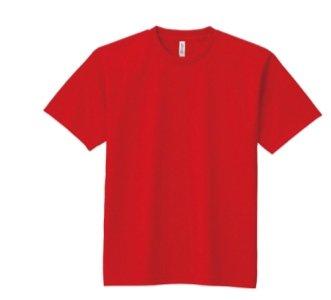 4.4oz ドライTシャツ:glimmer(グリマー)【 00300-ACT】