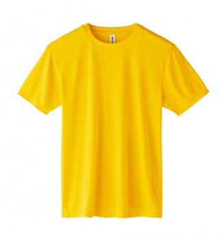 3.5オンス インターロックドライTシャツ glimmer(グリマー)-【00350-AIT】