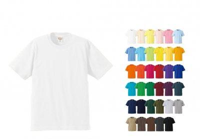 6.2オンスTシャツ(厚手):United Athle(ユナイテッドアスレ) プレミアムTシャツ【5942-01】