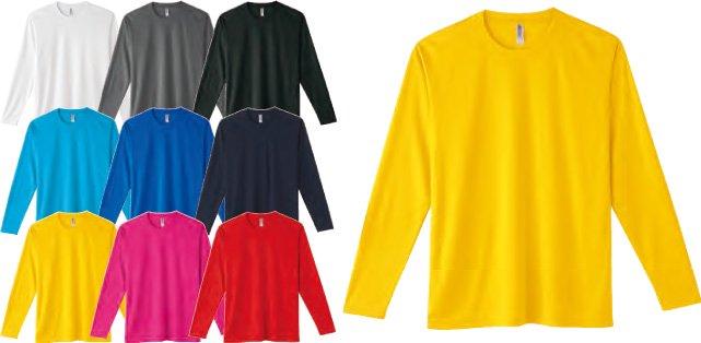 3.5オンス インターロックドライ長袖Tシャツ glimmer(グリマー)-00352-AIL
