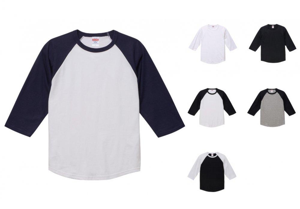 5.6オンス ラグラン3/4スリーブ Tシャツ:Uniterd Athle-【5045-01】