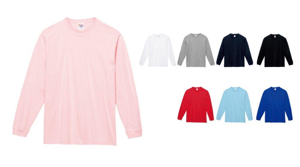 7.4オンス スーパーヘビー長袖Tシャツ:Printstar(プリントスター)【00149-HVL】