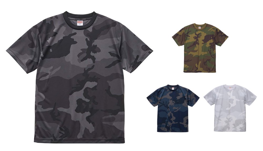 4.1オンス ドライアスレチック カモフラージュ Tシャツ:Uniterd Athle-【5906-01】