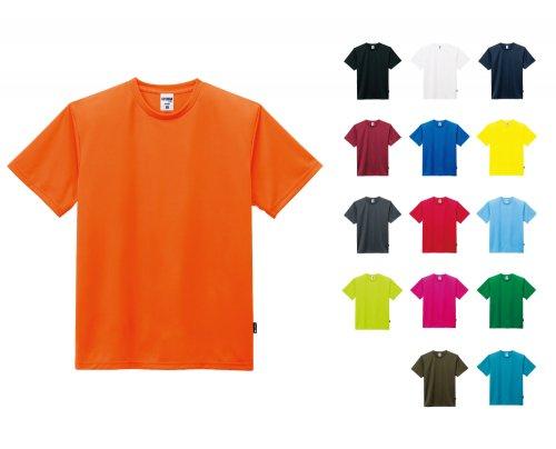 4.3オンスドライTシャツ(ポリジン加工):BONMAX-MS1154