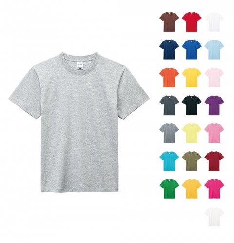 6.2オンスヘビーウェイトTシャツ:BONMAX-MS1148/MS1149