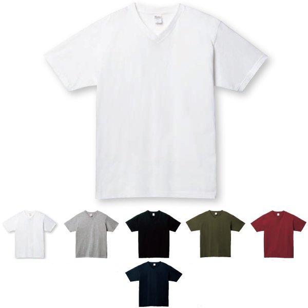 5.6オンスヘビーウェイトVネックTシャツ:printstar(プリントスター) 【00108-VCT】