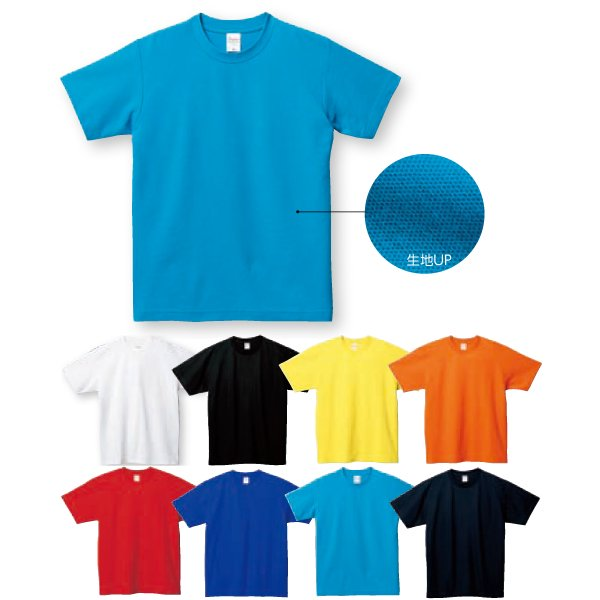 5.8オンスT/CクルーネックTシャツ:printstar(プリントスター) 【00117-VPT】