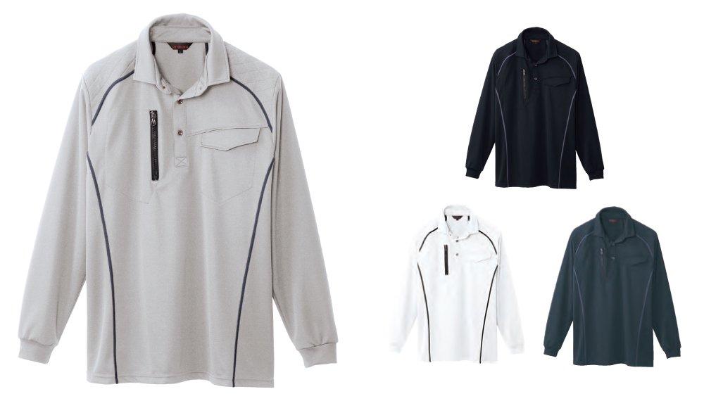 長袖ポロシャツ(胸ポケット付き) 【SOWA-50580】