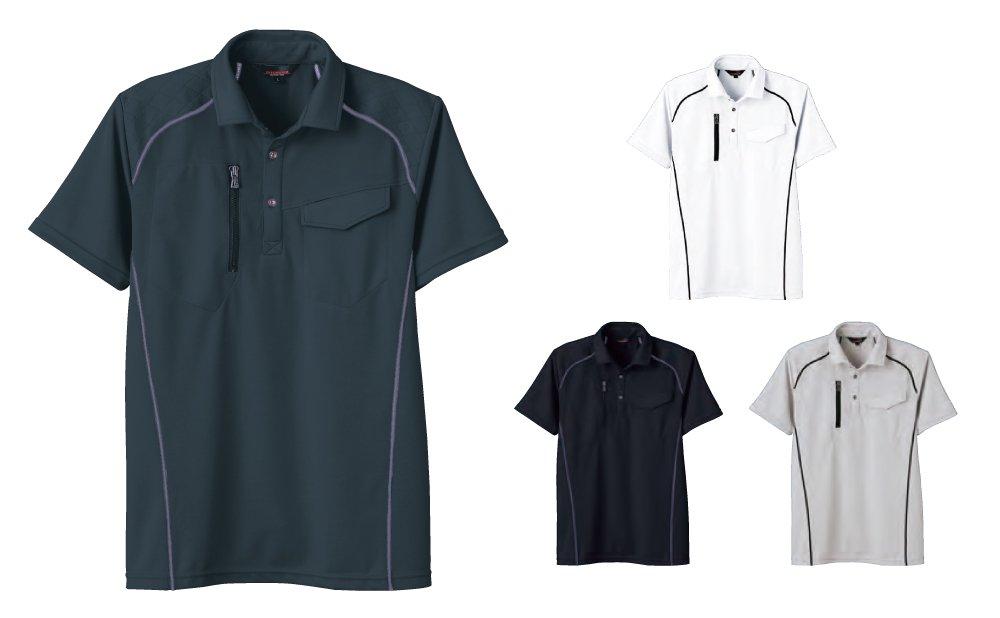 半袖ポロシャツ(胸ポケット付き) 【SOWA-50587】