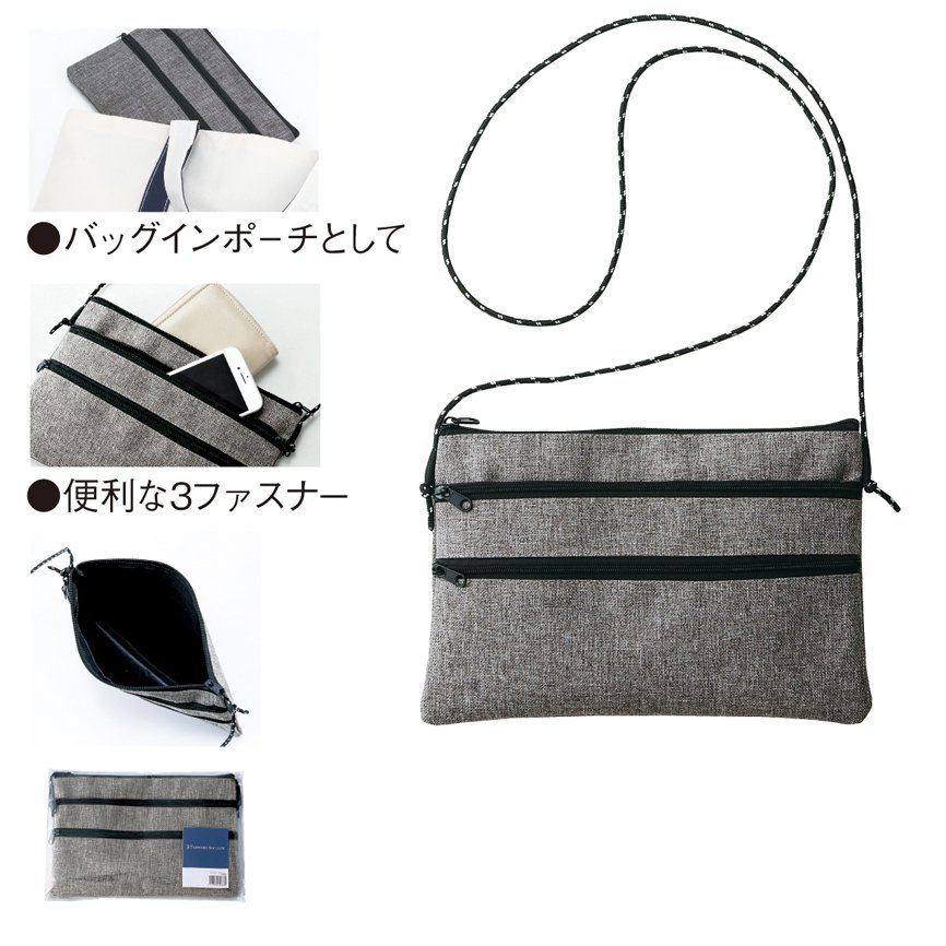 3ファスナーサコッシュ【KD-195006】