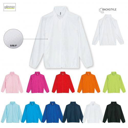 【00237-LJ】ライトジャケット:glimmer(グリマー)