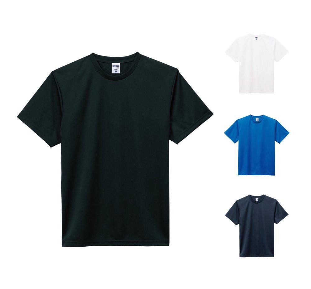240円Tシャツ無地:ドライTシャツ:LIFEMAX(ライフマックス)【MS1153】