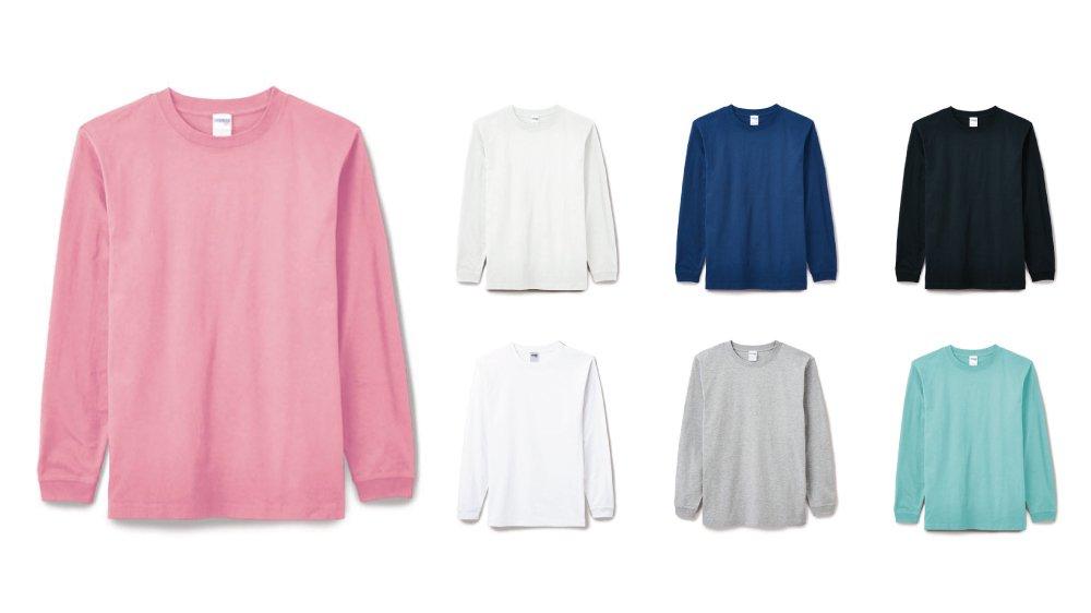 ヘビーウェイトロングスリーブTシャツ:LIFEMAX(ライフマックス)【MS1606/MS1607】