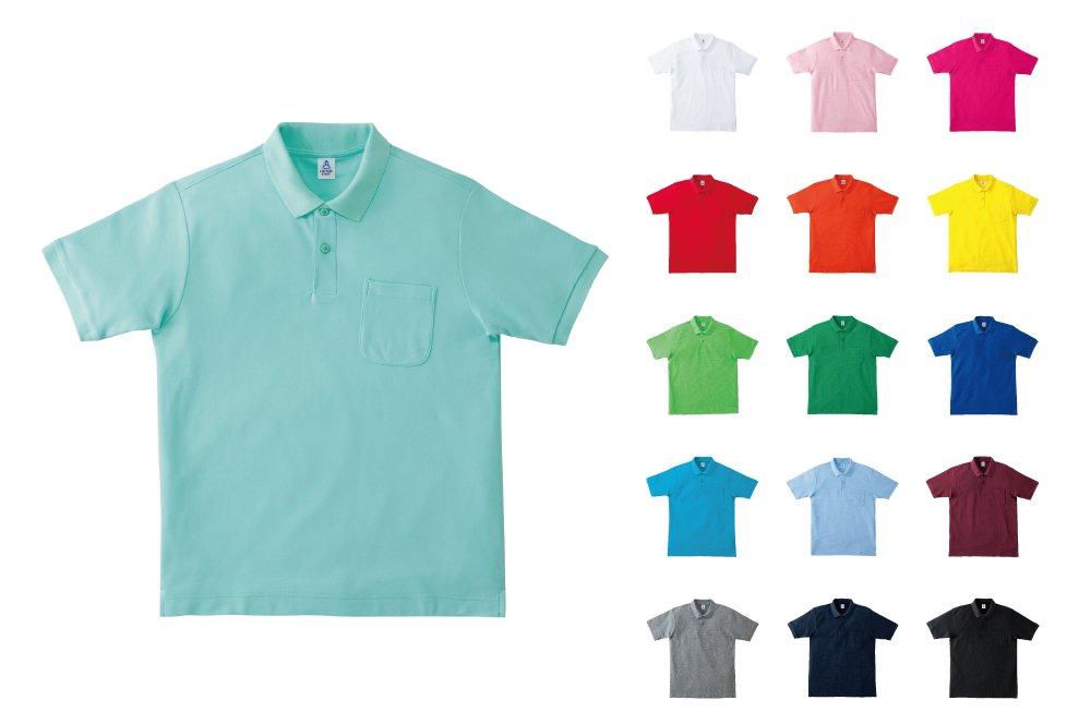 ポケット付きCVC鹿の子ドライポロシャツ:LIFEMAX(ライフマックス)【MS3114】