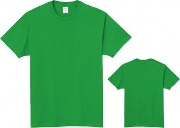 無地Tシャツ(4.0oz)ライトウェイトTシャツ:黒Tシャツ、白Tシャツ等【00083-BBT】
