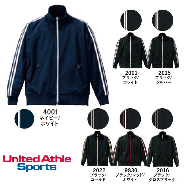 7.0オンス ジャージ ラグランスリーブジャケット:United Athle(ユナイテッドアスレ) 1995-01