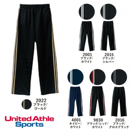 7.0オンス ジャージ ロングパンツ:United Athle Sports(ユナイテッドアスレ) 1795-01