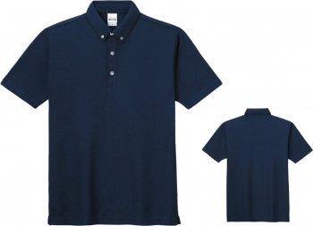 ポロシャツ無地/ボタンダウンポロシャツ4.9ozプリントスター 大人気の激安ポロシャツです【00197-BDP】