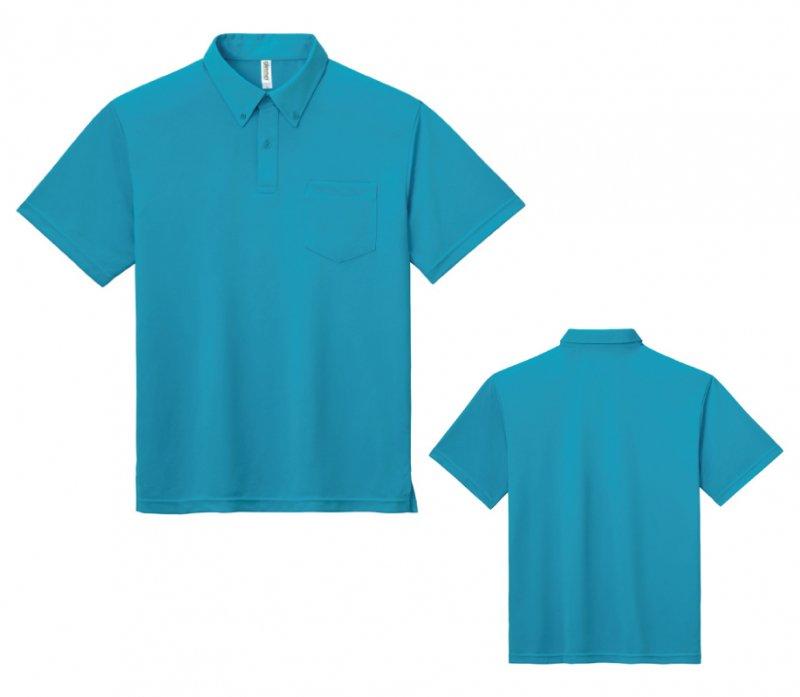 4.4oz ドライボタンダウンポロシャツ(ポケット付き):glimmer(グリマー) 【00331-ABP】