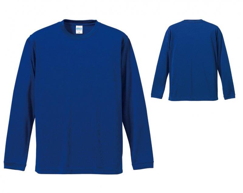 4.7オンスドライシルキータッチロングスリーブTシャツ(ノンブリード):United Athle(ユナイテッドアスレ) 5089-01