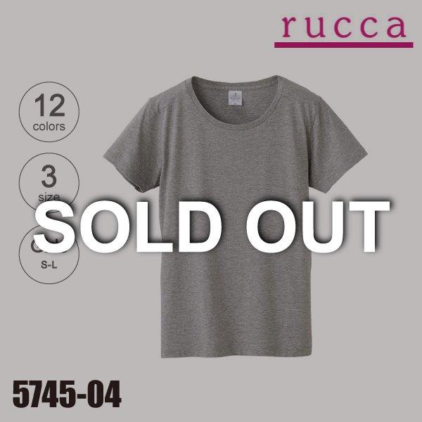5745-04 4.7オンス ファインジャージー無地Tシャツ(ガールズ)(S〜L)★ルッカ(rucca)【完売】