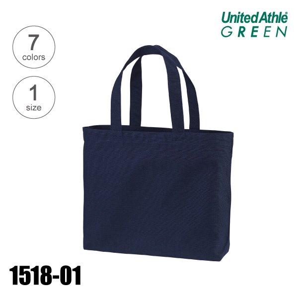 1518-01 14.3オンス キャンバストートバッグ(大)★ユナイテッドアスレ(United Athle)