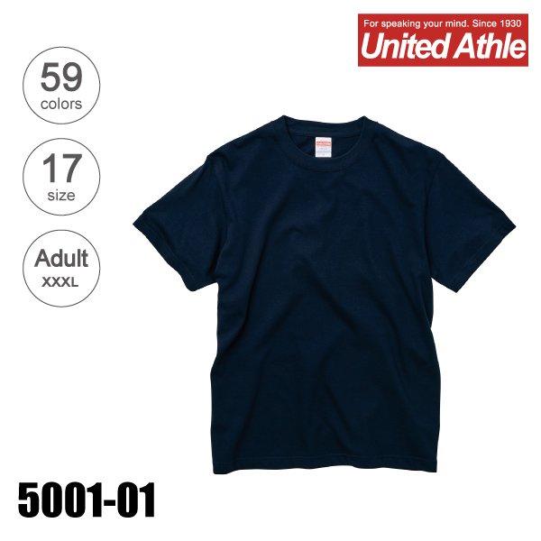 5001-01 5.6オンスハイクオリティー無地Tシャツ(XXXL)★ユナイテッドアスレ(United Athle)