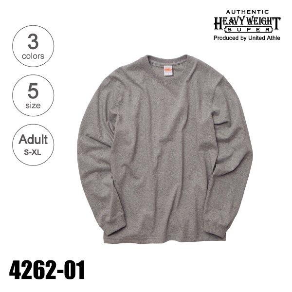 4262-01 7.1オンス オーセンティックスパーヘヴィーウェイト無地ロングスリーブTシャツ(1.6インチリブ)(S〜XL)
