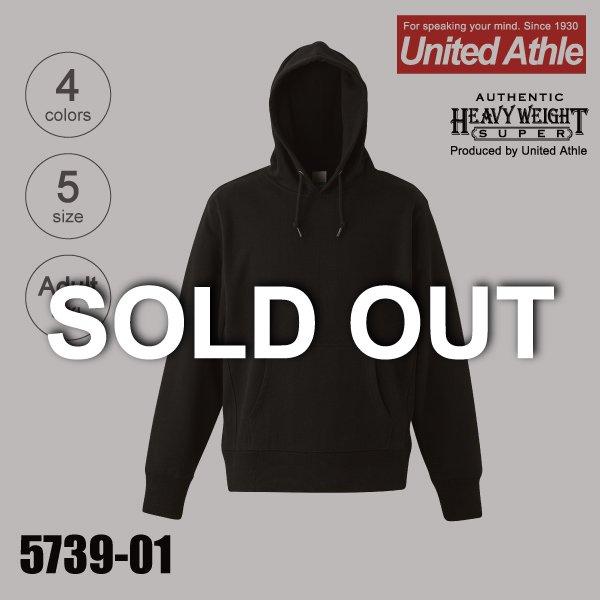 「5739-01 12.7オンス ヘヴィーウェイトスウェットプルオーバーパーカ(裏起毛)(S〜XL)【完売】」の画像(United Athle.net)
