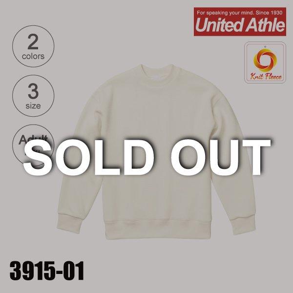 3915-01 10.3オンス ニットフリースモックネックスウェット(M〜XL)★ユナイテッドアスレ(United Athle)【完売】