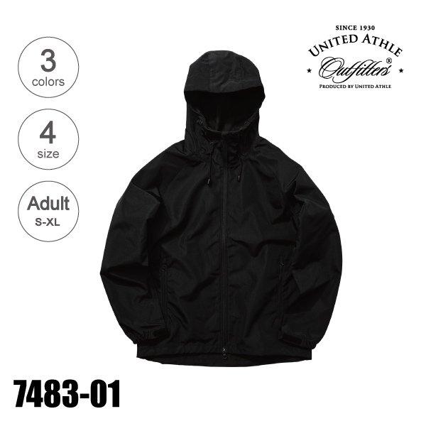 7483-01 シェルパーカ(一重)(S〜XL)★United Athle Outfitters(ユナイテッドアスレ アウトフィッター)
