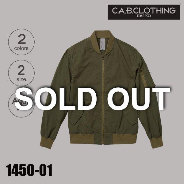 1450-01  N/CライトMA-1ジャケット(一重)(M・L)★キャブクロージング(C.A.B.CLOTHING)【完売】
