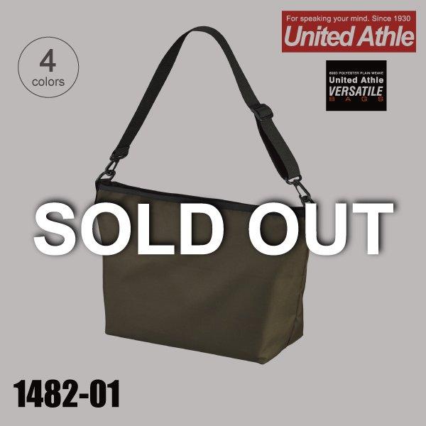 「1482-01 600Dポリエステルショルダーバッグ★ユナイテッドアスレ(United Athle)」の画像(United Athle.net)