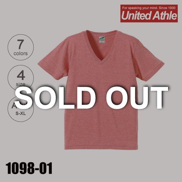 1098-01 4.4オンス トライブレンドVネックTシャツ(S〜XLサイズ)在庫限り★ユナイテッドアスレ(United Athle)【完売】