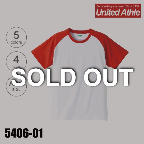 5406-01 5.0オンス ラグランスリーブTシャツ(S〜XL)【完売】★ユナイテッドアスレ(United Athle)