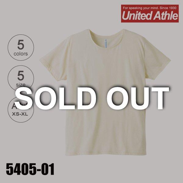 5405-01 3.8オンス スリムリブ無地Tシャツ(XS〜XL)・在庫限り★ユナイテッドアスレ(United Athle)【完売】
