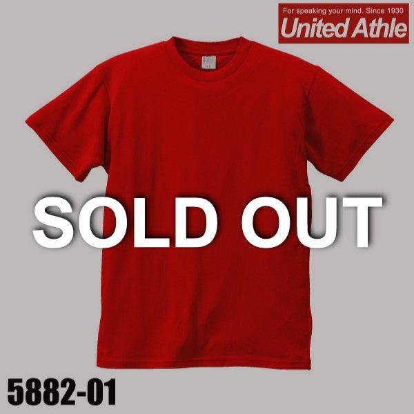 「5882-01 4.4オンス無地Tシャツ(XXLサイズ)(SPOT商品)★ユナイテッドアスレ(United Athle)【完売】」の画像(United Athle.net)