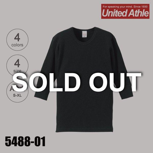 5488-01 5.6オンス ワッフル1/2スリーブTシャツ(S〜XLサイズ)【完売】★ユナイテッドアスレ(United Athle)