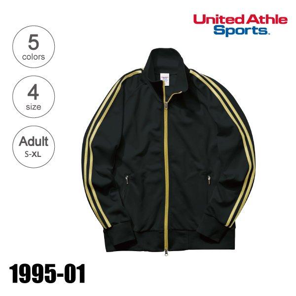 1995-01 7.0オンス ジャージ ラグランスリーブ ジャケット(S〜XLサイズ)★United Athle Sports(ユナイテッドアスレスポーツ)