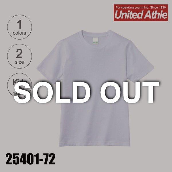 「25401-72  5.0オンス P.F.D.レギュラーフィットTシャツ(キッズ)★セール品【完売】」の画像(United Athle.net)