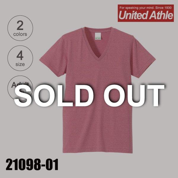 21098-01  4.4オンス トライブレンドVネックTシャツ(S〜XL)★セール品【完売】