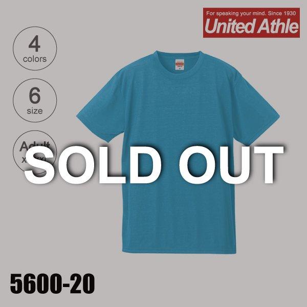 5600-20  5.5オンス ドライコットンタッチTシャツ イレギュラー(XS〜XXL)★セール品【完売】