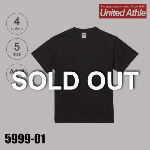 5999-01 5.6オンス ヘヴィーウェイトTシャツ(S〜XL)★ユナイテッドアスレ(United Athle)【完売】