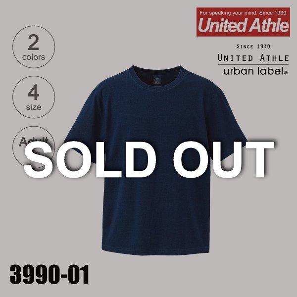 3990-01 5.3オンス インディゴTシャツ(S〜XL)【完売】