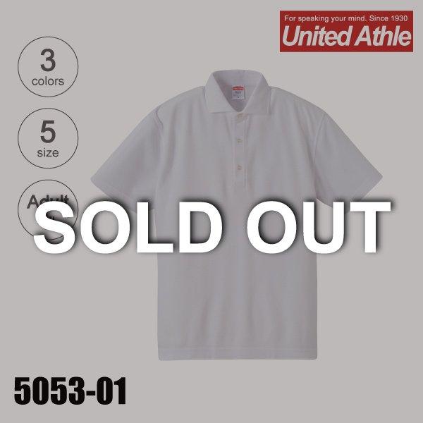 5053-01 5.3オンス ドライカノコユーティリティーポロシャツ(ホリゾンタルカラー)(XXL)【完売】