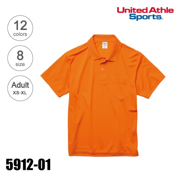 5912-01 4.1オンス ドライアスレチック無地ポロシャツ(ポケット付)(XS〜XL)★ユナイテッドアスレ