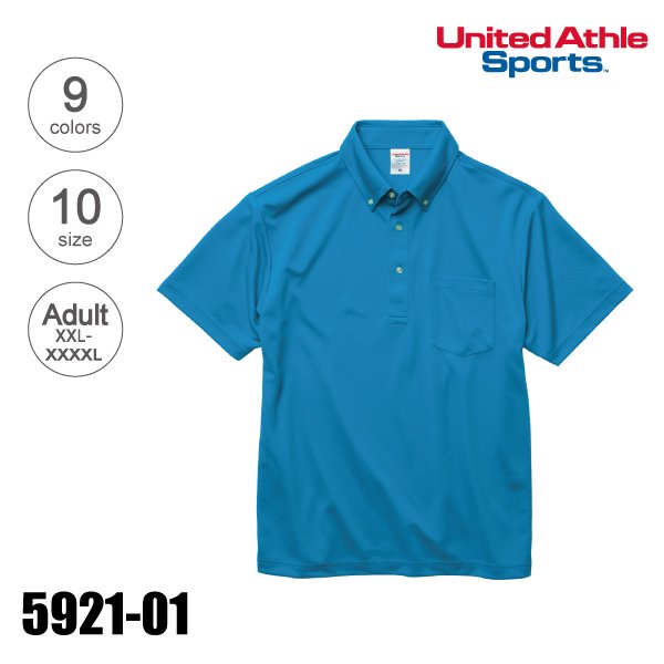 「5921-01 4.1オンス ドライアスレチック無地ポロシャツ(ボタンダウン)(ポケット付)(XXL〜XXXXL)★United Athle Sports(ユナイテッドアスレスポーツ)」の画像(United Athle.net)